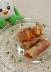 秋を奏でる~里芋と柿の生ハム巻き~