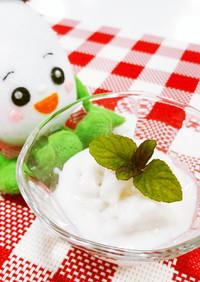 里芋で簡単デザート☆さといもアイス