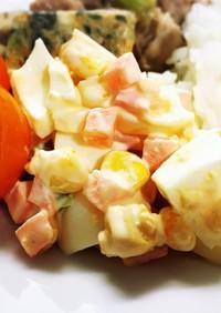 お弁当に★ゆで卵とミックスベジタブル