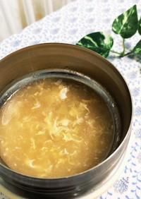 スープジャー弁当2☆鶏肉の和風リゾット