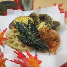 地野菜の天ぷら