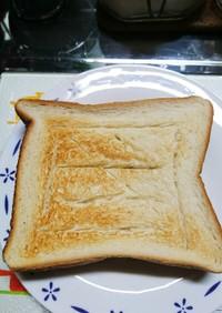 簡単!フカフカに復活する食パンの焼き方