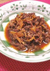 絶品!生姜と牛肉のしぐれ煮