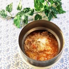 スープジャー弁当3☆トマトスープリゾット