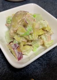 白菜とさつまいもとツナのマヨ和え