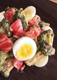 ♡ブロッコリーとトマトのオーロラサラダ♡