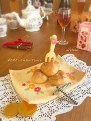 デザインクッキープレート基本編・反らしの写真