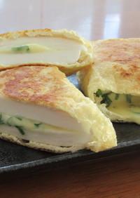 油揚げとはんぺんチーズのはさみ焼き