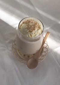 簡単アイスキャラメルラテ