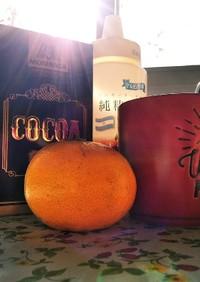 ホット ココア プラス果汁