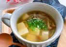 なめこと豆腐の簡単★中華風スープ
