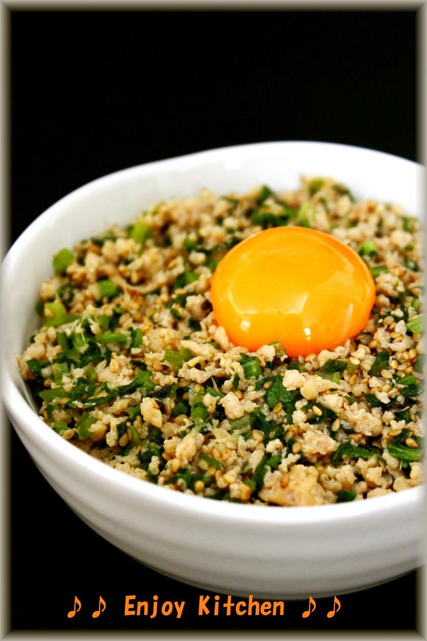 小松菜と鶏挽肉の甘辛炒め♪ぶっかけ丼