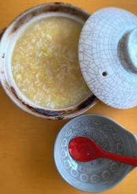 優しい味♫ 雑炊 おじや みそ味 卵なし