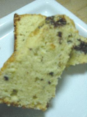 ◆大人の味◆オレンジとチョコのケーキ