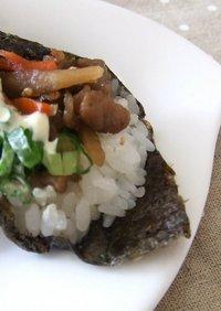 ✿ネギマヨきんぴらの手巻き寿司✿