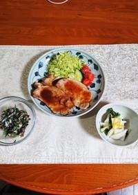 夕飯に生姜焼き、法蓮草サラダ、かぶの浅漬