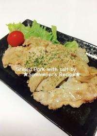 豚薄切り肉の塩焼き☆簡単で美味☆