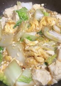 簡単☆ありものde白菜と豆腐の卵炒め