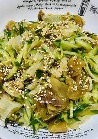 ザーサイときゅうりの中華サラダ・副菜