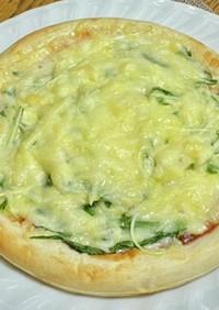 シラスと水菜のピザ・冷凍生地で