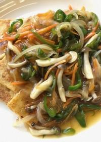 焼き豆腐の野菜あんかけ