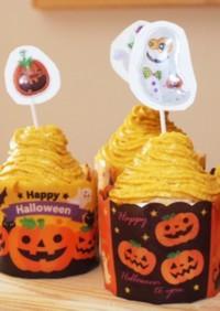 かぼちゃモンブラン★かぼちゃクリーム