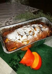 ちょっと贅沢なお手軽柿のケーキ