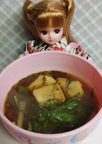 リカちゃん♡赤だし*アカモク高野豆腐水菜
