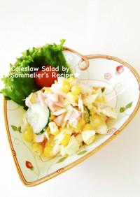 コールスロー☆キャベツで簡単☆絶品サラダ