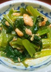 無限小松菜ツナと小松菜の中華風ポン酢和え