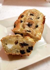 バナナブルーベリークリチのパウンドケーキ