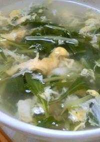 これうま♪ 水菜とたまごの梅スープ