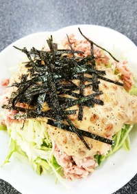 ダイエット☆ふわふわ納豆キャベツナサラダ