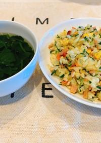 ノビル(ニラ)炒飯とクレソンの和風スープ