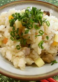 クファジューシー(豚肉入り炊き込みご飯)