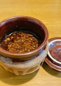 万能作り置き調味料★手作り醤油麹★