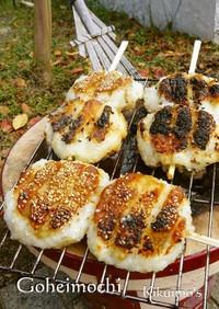 菊芋五平餅