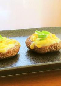 椎茸のマヨチーズ焼き