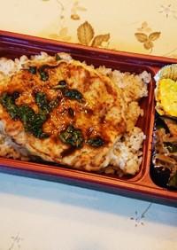 ふわふわヘルシー☆豆腐鮭ハンバ−グ