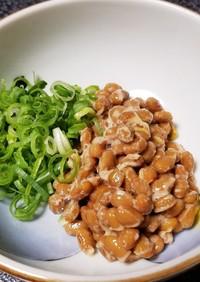 美味しい納豆の食べ方