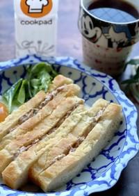 横浜発♡捏ねないアーモンド粉とお米のパン