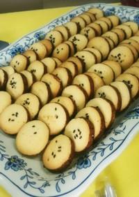 サクサクさつま芋クッキー