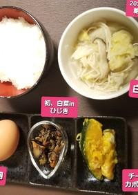 白菜鍋自家製白菜ひじきかぼちゃマヨチー♡