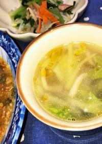 簡単あと1品 生姜と白菜とキノコのスープ