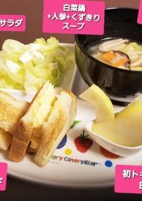 たまごマヨサンド&白菜鍋アレンジスープ♡