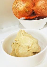 材料3つの納豆クリーム クリームチーズ風