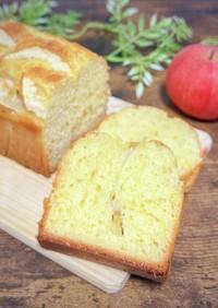 カンタン☆HMでりんごのパウンドケーキ