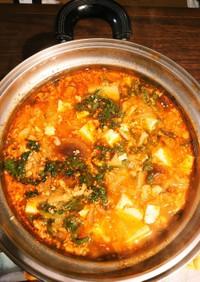特製茸&葉野菜でキムチ鍋