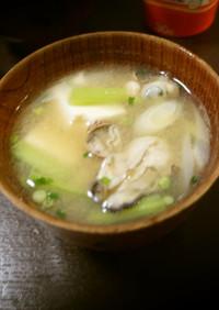 牡蠣の味噌汁 一度食べてみて