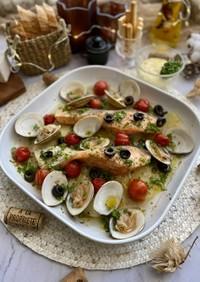 オーブン任せのごちそう鮭のアクアパッツァ